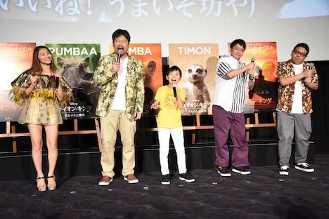 「ハクナ・マタタ」を歌う登壇者たち。左からRIRI、佐藤二朗、熊谷俊輝、亜生、昴生。
