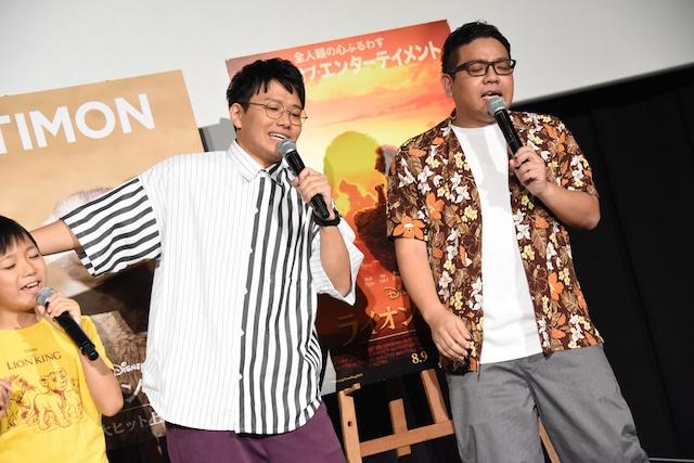 「ハクナ・マタタ」を歌う(左から)熊谷俊輝、ミキ亜生、ミキ昴生。
