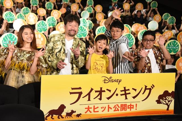 「ライオン・キング」大ヒット記念イベントに登壇した(左から)RIRI、佐藤二朗、熊谷俊輝、ミキ亜生、ミキ昴生。