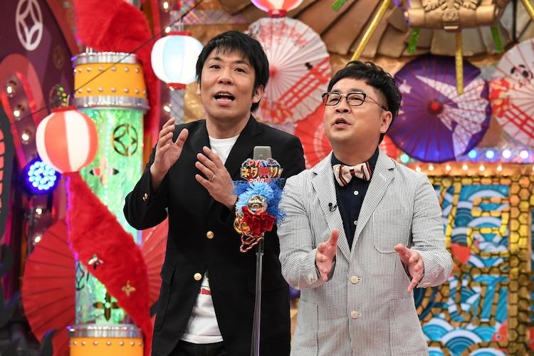パンクブーブー (c)ABCテレビ