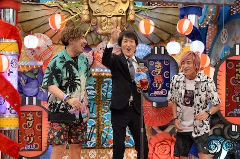 千原ジュニア(中央)とEXIT。(c)ABCテレビ