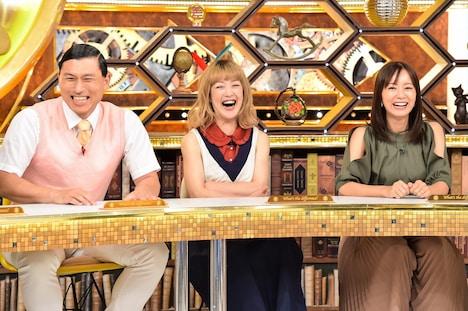 (左から)オードリー春日、松嶋尚美、鈴木亜美。(c)TBS