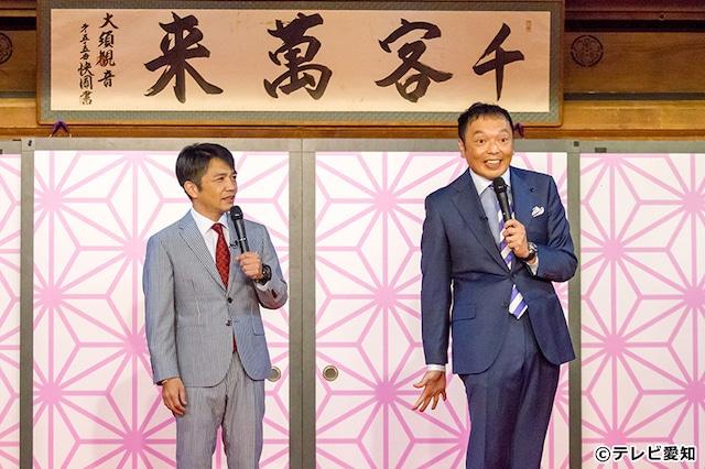 中川家 (c)テレビ愛知