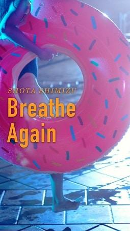 「Breathe Again」のミュージックビデオより。