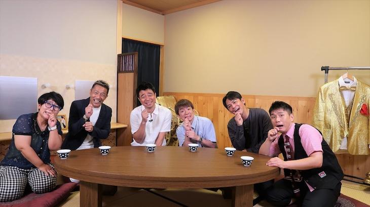 「すまんのぉ、横山たかし追悼やけど、笑えよぉ!」に出演する(左から)チキチキジョニー石原、森脇健児、よゐこ、ますだおかだ。(c)関西テレビ