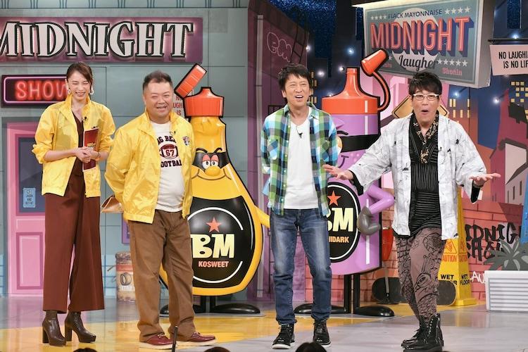 左から宮田聡子、ブラックマヨネーズ、古坂大魔王。(c)読売テレビ