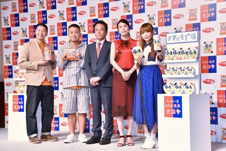 (左から)チョコレートプラネット、サンヨー食品株式会社・広報宣伝部の水谷氏、竹内結子、中川翔子。