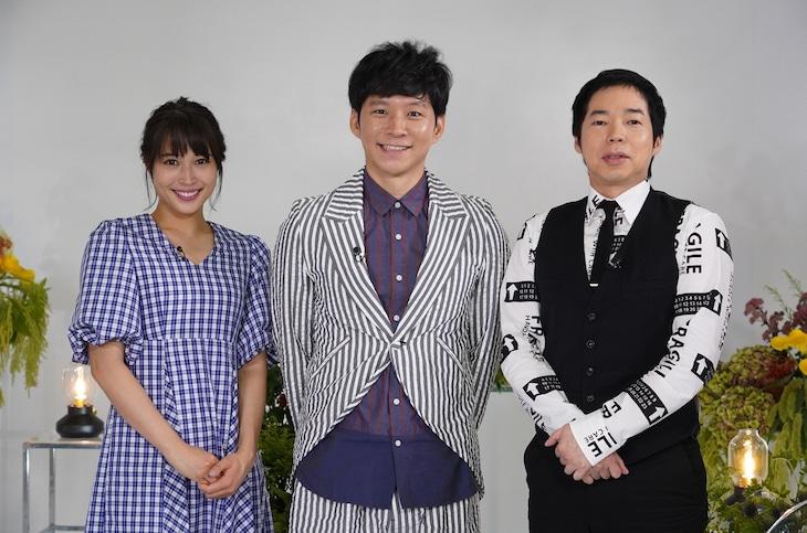 左から広瀬アリス、アンジャッシュ渡部、今田耕司。(c)日本テレビ