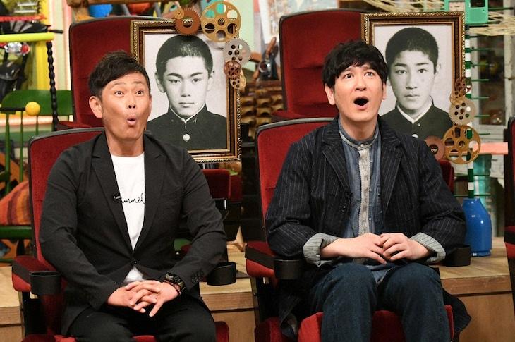「あいつ今何してる?」にゲスト出演するココリコ。(c)テレビ朝日
