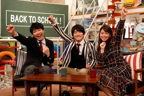 「BACK TO SCHOOL!」MCの(左から)麒麟・川島、風間俊介、杉原千尋(フジテレビアナウンサー)。(c)フジテレビ