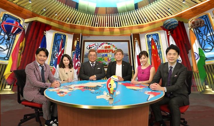 「笑撃映像を徹底リサーチ!日本の国民的アレ、世界ではコレでした」に出演する(左から)ますだおかだ岡田、河北麻友子、サンドウィッチマン、高橋真麻、かまいたち濱家。(c)関西テレビ