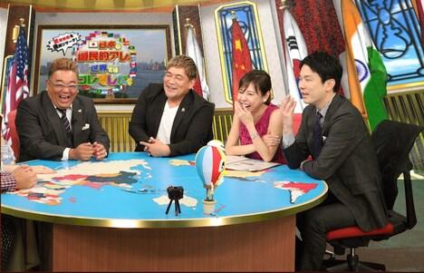 (左から)サンドウィッチマン、高橋真麻、かまいたち濱家。(c)関西テレビ