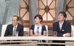 タックル Tv