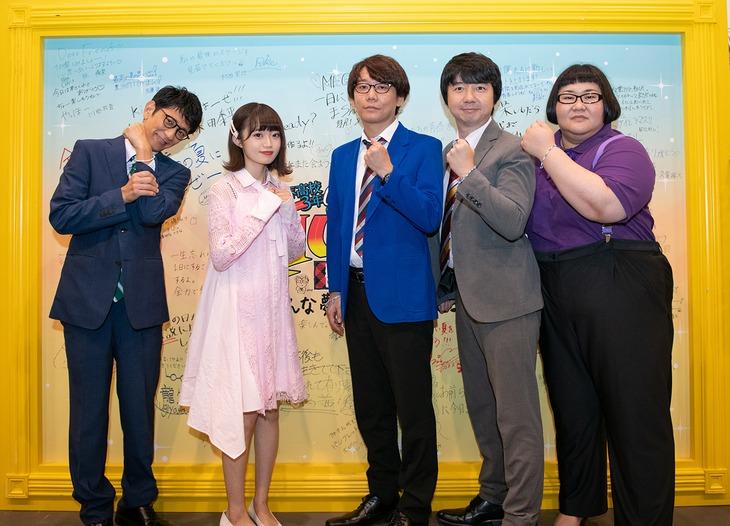 「青春高校3年C組」MC陣。左からアンタッチャブル柴田、中井りか(NGT48)、三四郎、メイプル超合金・安藤なつ。手首には生徒たち手作りのミサンガ。