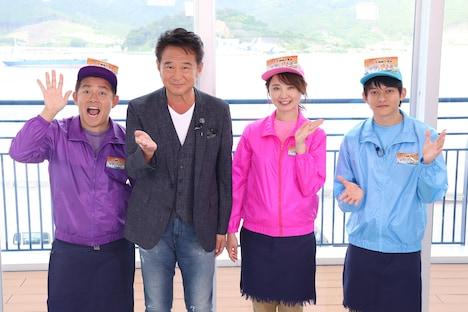 左からスピードワゴン井戸田、船越英一郎、おのののか、福山康平。(c)テレビ岩手