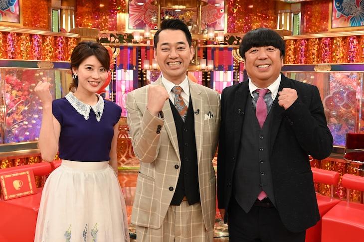 左から郡司恭子アナウンサー、バナナマン。(c)日本テレビ