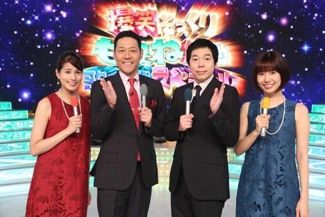 MC陣の(左から)永島優美アナ、東野幸治、今田耕司、山崎夕貴アナ。(c)フジテレビ