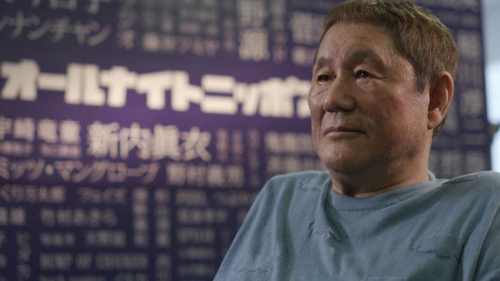 1981年から「オールナイトニッポン」のパーソナリティを務めたビートたけし。(c)NHK