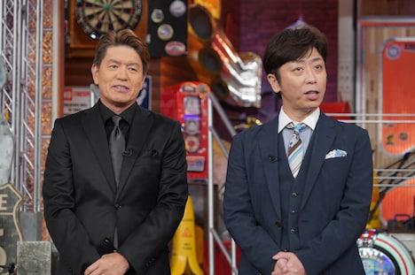左からヒロミ、フットボールアワー後藤。(c)日本テレビ