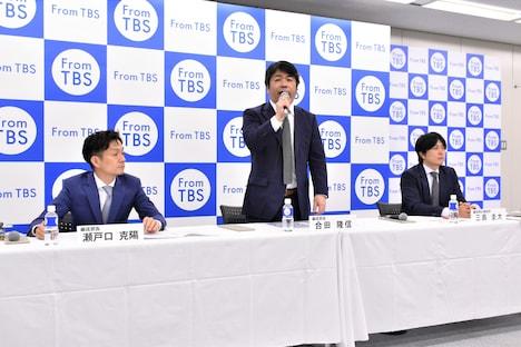 TBS秋の改編説明会の様子。