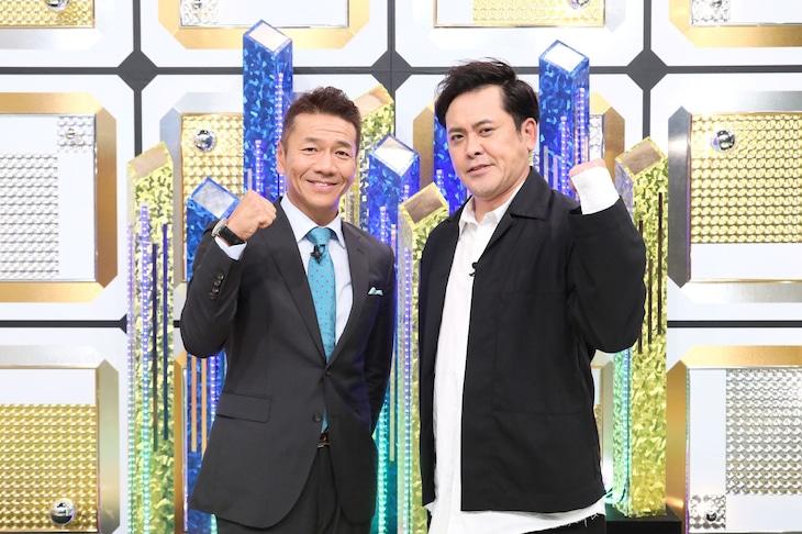「おらが県ランキング ダイナンイ!?」MCのくりぃむしちゅー。(c)テレビ朝日