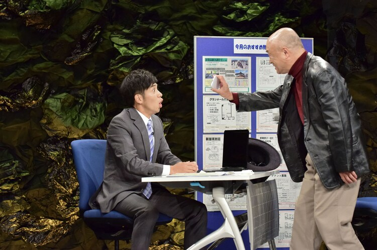 ロッチの「十文字アキラ@不動産屋」を演じる和田正人と田山涼成。