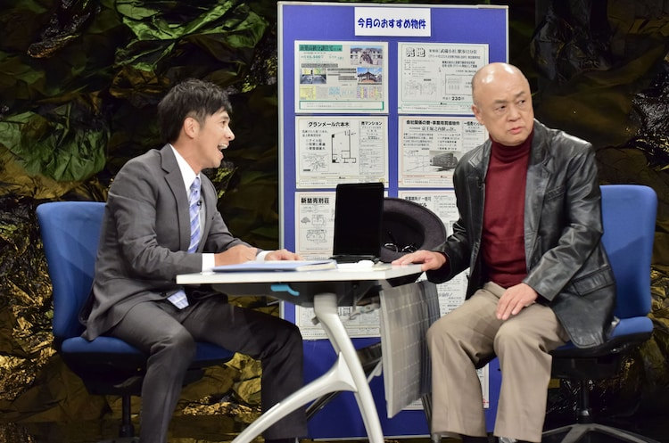 「十文字アキラ@不動産屋」を演じる和田正人と田山涼成。