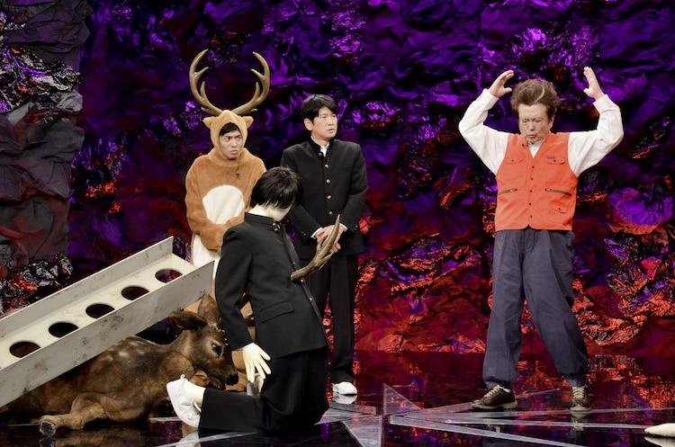 千原兄弟の「少年と鹿と鉄骨」を演じる和田正人、長谷川朝晴、大和田伸也。