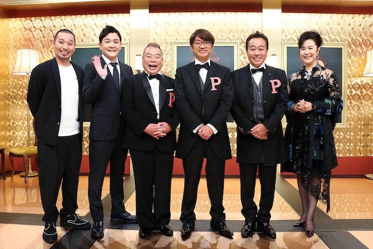 左から千鳥、出川哲朗、さまぁ~ず、名取裕子。(c)テレビ東京