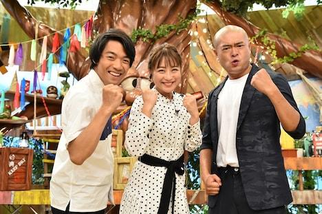 (左から)伊沢拓司、鈴木奈々、あばれる君。(c)TBS