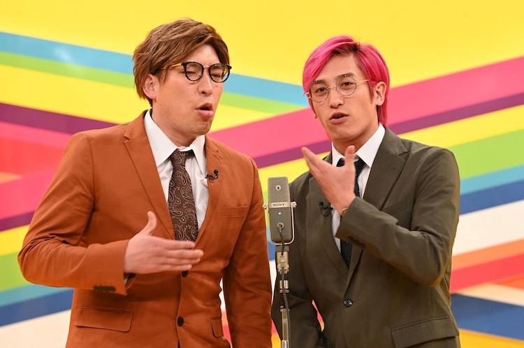 EXIT (c)読売テレビ