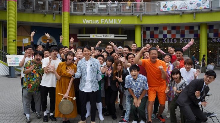 「有吉の壁 ゴールデンの壁を越えろ!若手予選会」の参加者たち。(c)日本テレビ