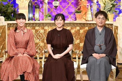 (左から)あ~ちゃん、前田敦子、立川志らく。(c)TBS