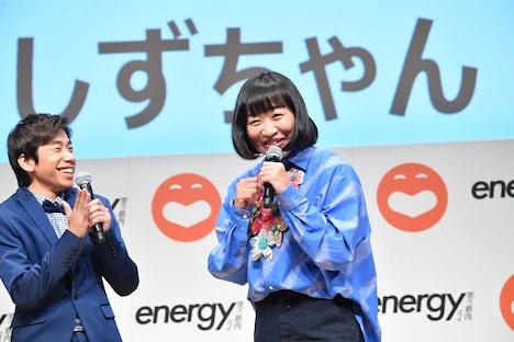 「energy~笑う筋肉~vol.2」のスペシャルサポーターを務める織田信成(左)と南海キャンディーズしずちゃん(右)。