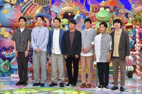 「イマイチ印象に残らない芸人」(c)テレビ朝日