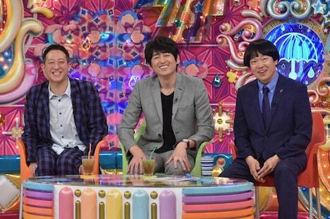 (左から)サバンナ高橋、博多大吉、蛍原徹。(c)テレビ朝日