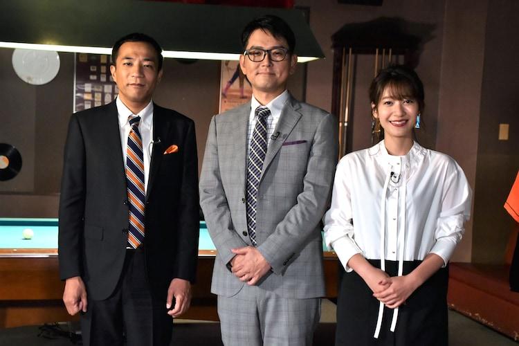 新番組「プロ野球 そこそこ昔ばなし」に出演するナイツと吉田明世(右)。