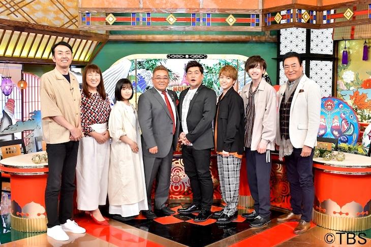 「ウチの子、ニッポンで元気ですか?」のスタジオ出演者たち。