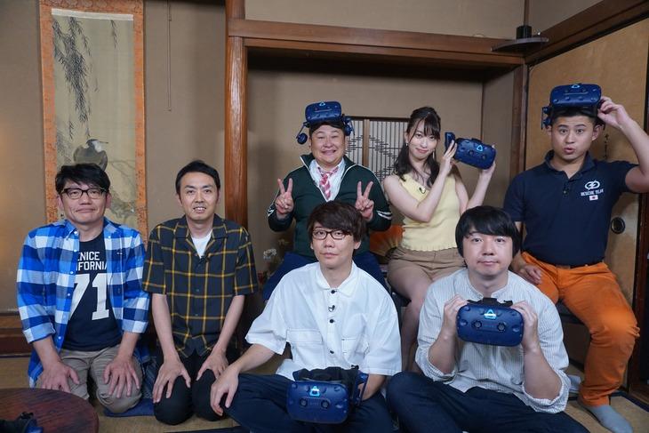 「地球規模バラエティ 芸人トラベラーVR」の出演者たち。