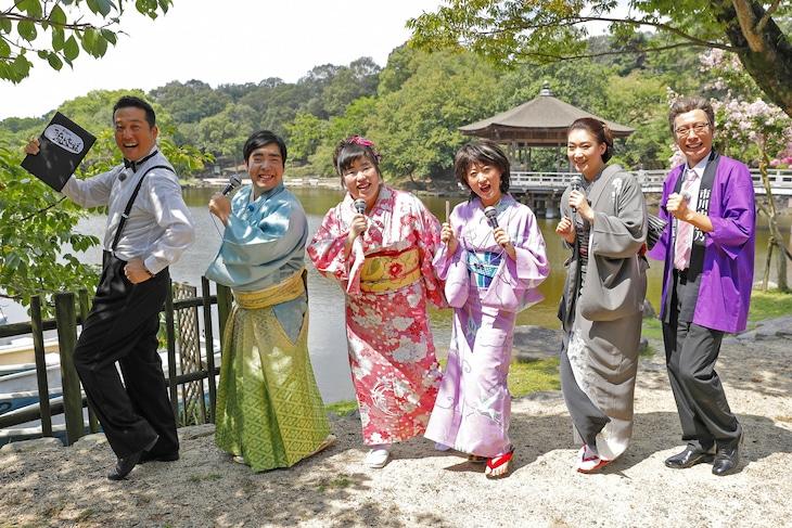 「水谷千重子の歌ってえぇんか 大和路流しさんぽ」の出演者たち。(c)関西テレビ