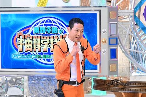 東野幸治 (c)ABCテレビ