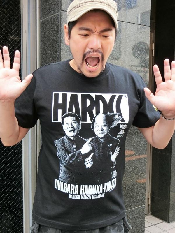 「海原はるか・かなた(HARUKA・KANATAブラック)」Tシャツの着用イメージ。