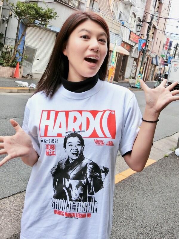 「正司敏江(TOSHIEホワイト)」Tシャツの着用イメージ。