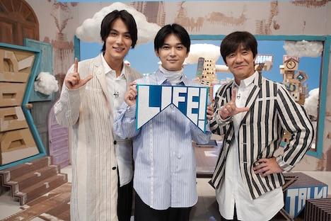 左から中川大志、吉沢亮、内村光良。(c)NHK
