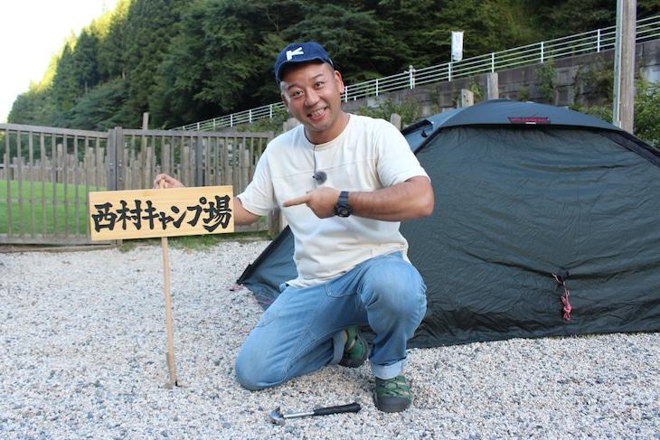 バイきんぐ西村 (c)テレビ新広島