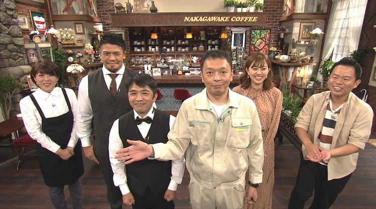 「中川家のラグビーがわかる喫茶店」の出演者たち。(c)ABCテレビ