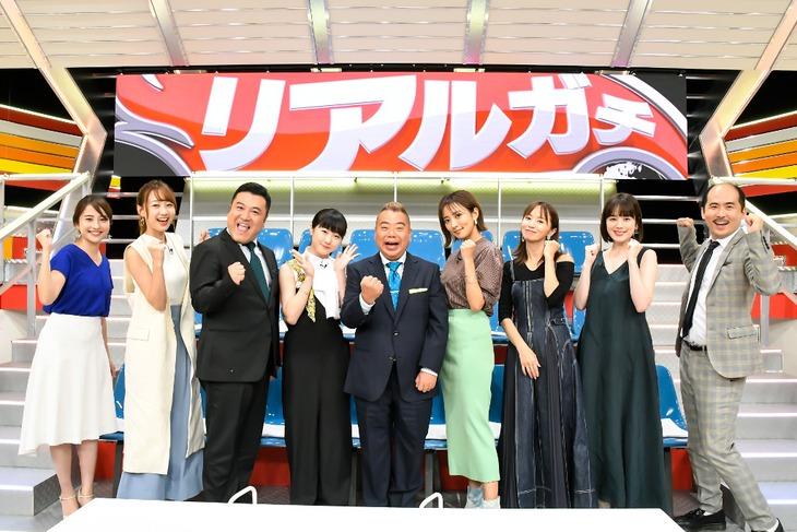 「出るか!?ヤバイよ新記録 リアルガチレコード」の出演者たち。(c)TBS