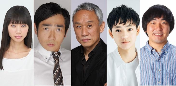 ドラマ「俺の話は長い」の追加キャスト。左からきなり、ハマカーン浜谷、西村まさ彦、水沢林太郎、本多力。(c)日本テレビ