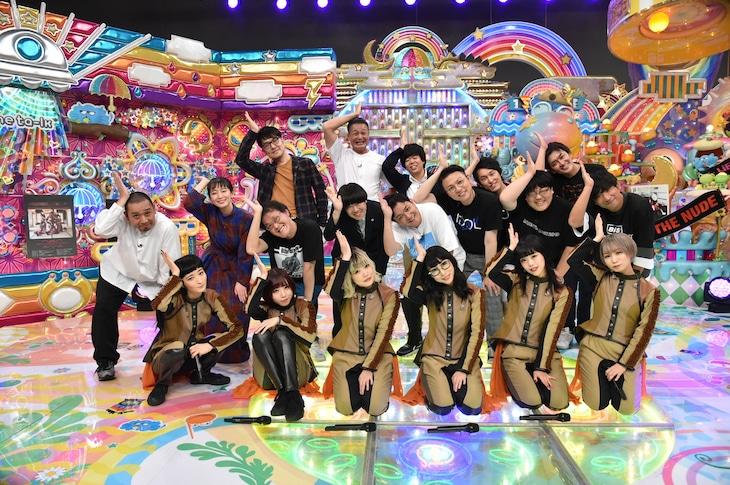「アメトーーク!」の「BiSHドハマり芸人」の出演者たち。前列がBiSH。(c)テレビ朝日