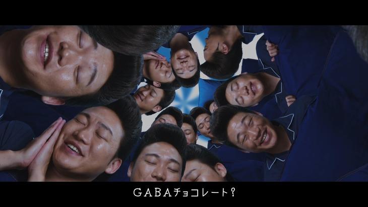 新CM「睡眠にはGABA」編より。